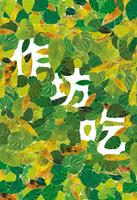 チィポストカード-のコピー.jpg